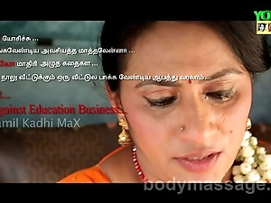 House Wife Descendants -- Latest Tamil Romantic Short Film 2016
